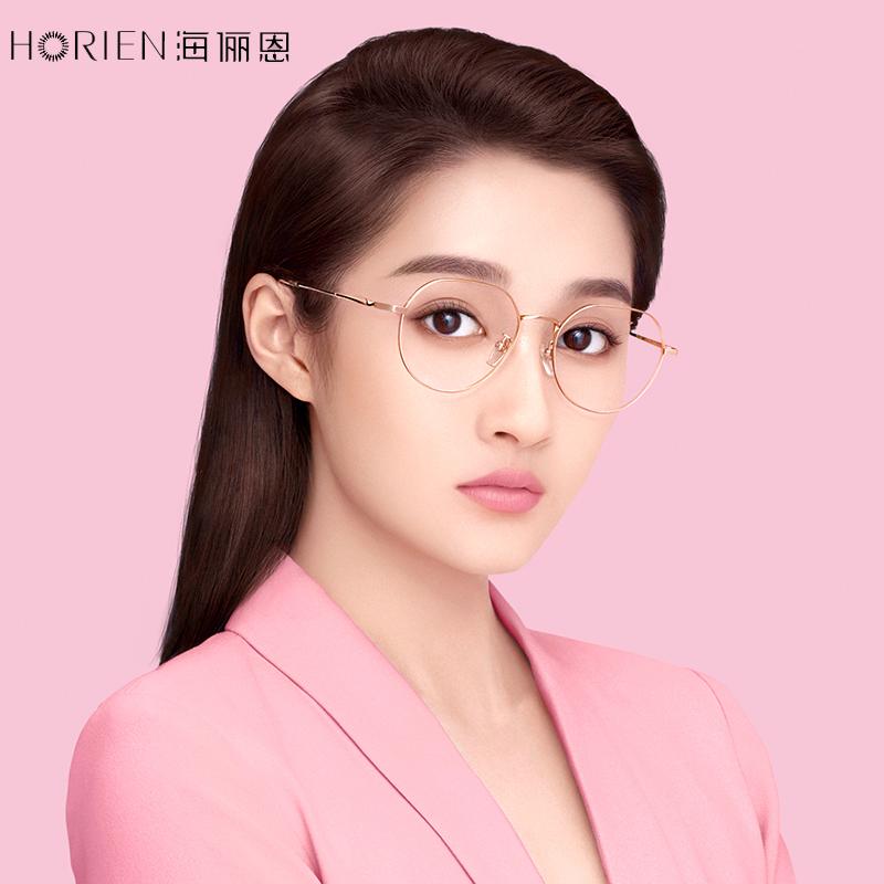T-全国包邮 海俪恩女士防蓝光眼镜 关晓彤代言 明星眼镜框个性韩版防蓝光0度眼镜N71033